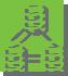 object icon4 - MyCloud Object Storage